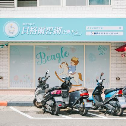 2019.09.29_碧湖館-003